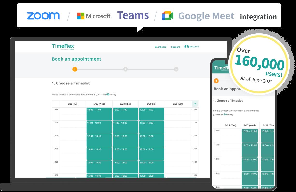 Image of TimeRex's calendar page