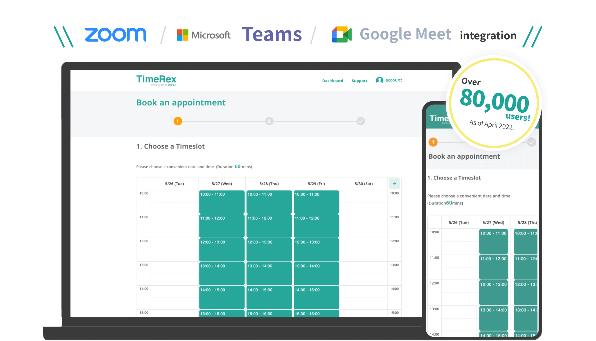 Image of TimeRex's calendar page