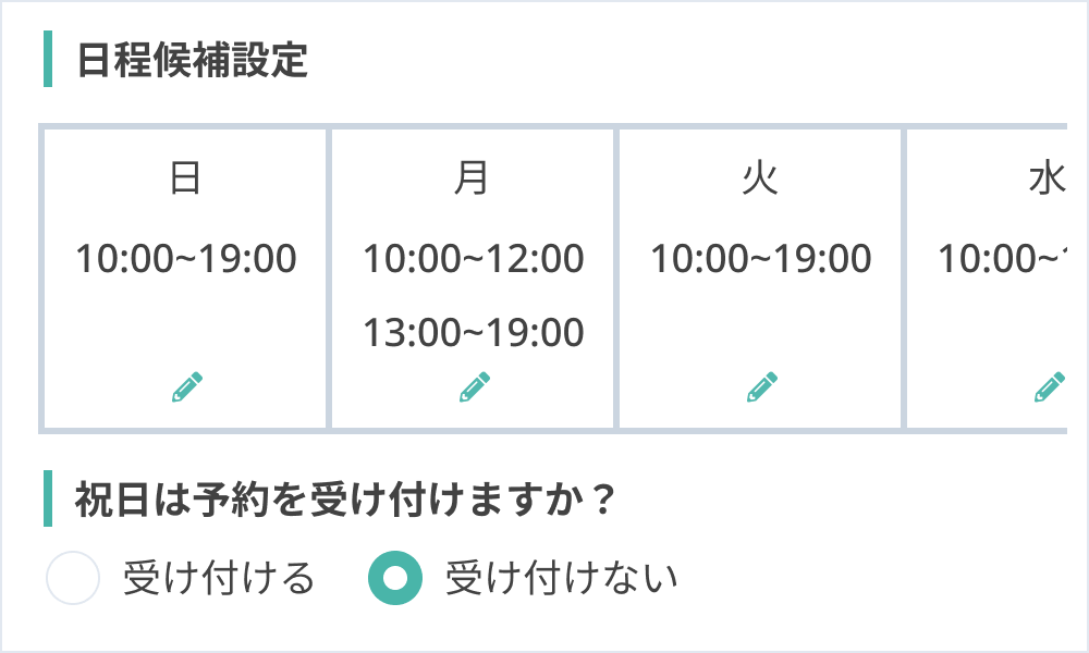 Set business hours for each day and day of the week Flexible schedule adjustment for Japanese holidays